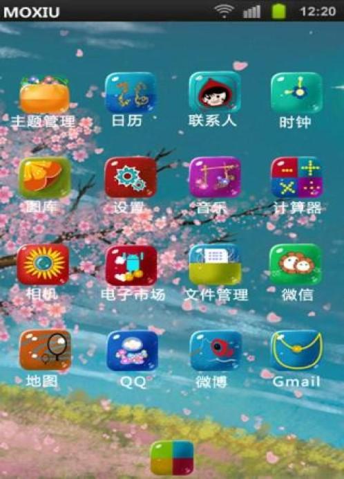 樱花之恋桌面主题—魔秀免费下载-手机樱花之恋桌面