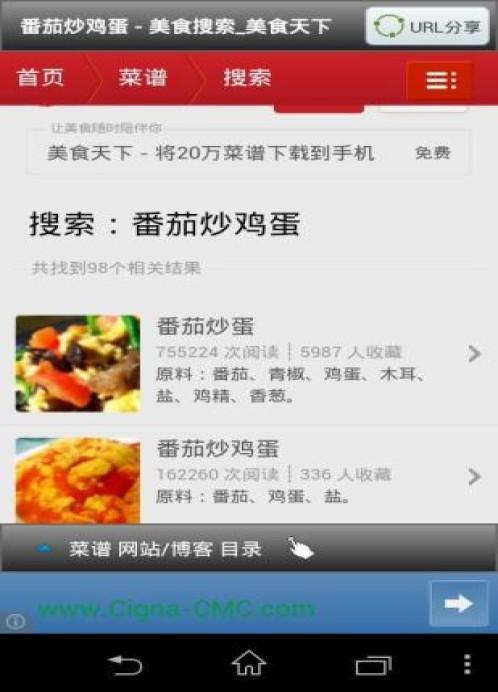 简单做菜免费下载-手机简单做菜安卓版下载-卓易市场